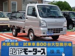 スズキ キャリイ 660 KCエアコン・パワステ 3方開 4WD AT車 届出済未使用車