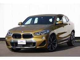 BMW X2 sドライブ18i MスポーツX DCT アクティブクルーズCヘッドアップDレザー