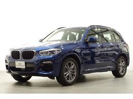 BMW X3 xドライブ20d Mスポーツ ディーゼルターボ 4WD ヘッドアップ・ディスプレイ ハーフレザー