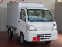 ダイハツ ハイゼットトラック 660冷蔵冷凍車中温-5℃ 車検R5/2 デンソー製