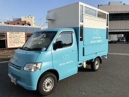 トヨタ タウンエーストラック キッチンカー 1.5DX AT 2WD