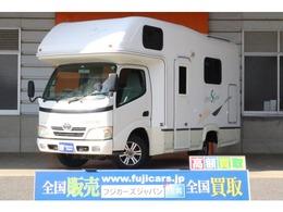 トヨタ カムロード ナッツRV クレソン FFヒーター 40L冷蔵庫 ランチョショック HDDナビ