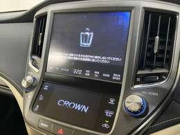 【メーカーSDナビ】音楽をSDに記録できるミュージックサーバーやフルセグTVの視聴も可能です☆高性能&多機能ナビでドライブも快適ですよ☆