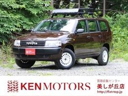 トヨタ プロボックスバン 1.5 DX 4WD 全塗装 リフトアップ 新品マッドタイヤ