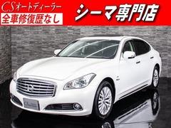 日産 シーマハイブリッド の中古車 3.5 VIP G 千葉県野田市 148.0万円