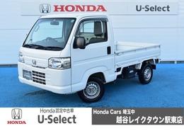 ホンダ アクティトラック 660 SDX AT車 ワンオーナー エアコン 保証付き