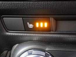 シートヒーター機能付きで寒い季節も快適です♪