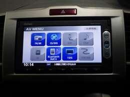 オーディオ機能は、Bluetooth対応、ワンセグTV、DVD/CDプレーヤー・AM/FMチューナー・です!