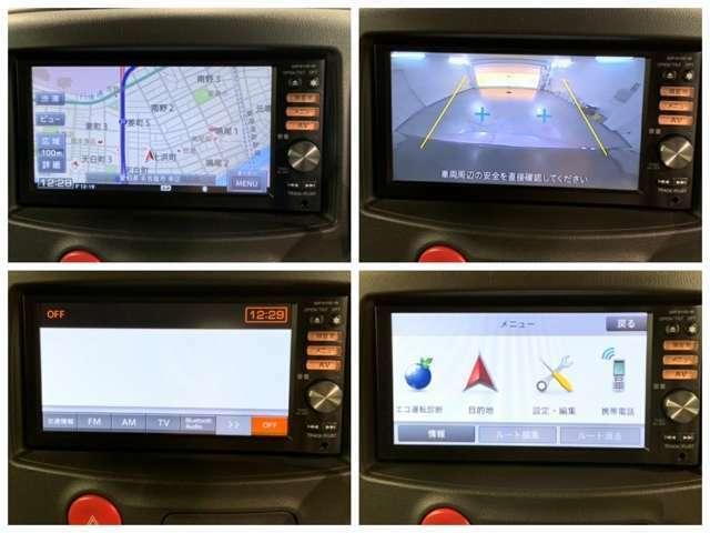 ナビゲーションの各画面です。安心のバックカメラや音楽機器接続TVやDVD再生などドライブの快適サポートが満載です。