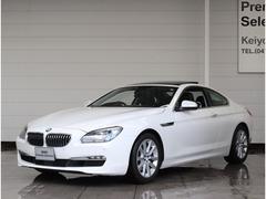 BMW 6シリーズ の中古車 640i 千葉県成田市 359.9万円