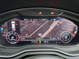 ●バーチャルコックピット(オプション):次世代のメーターは、ナビやオーディオとも連動しております!ドライバーの運転サポートとしては、かなり便利な機能ですね♪
