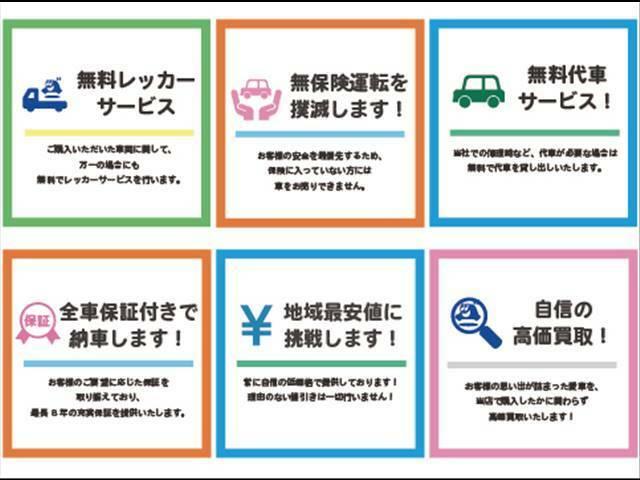 大きな「べーやん」のマークが目印です!軽自動車天国の広い展示場には150台の軽・届出済未使用車がございますのできっと皆様の愛車が見つかります!