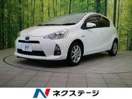 トヨタ アクア 1.5 G 自社買取車両 純正フルセグ 禁煙車 ETC