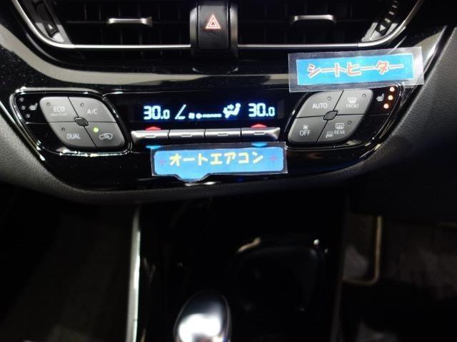 オートエアコンなので温度設定だけすれば、あとはおまかせ!好みの温度を保ちます。シートヒーターもついてます