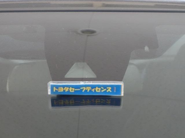 トヨタセーフティセンス!ご安心ください。トヨタの先進の予防安全機能がついています。