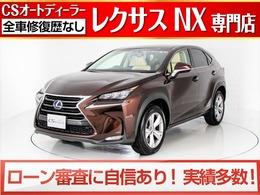 レクサス NX 300h バージョンL ワンオーナー/プリクラッシュセーフティ/