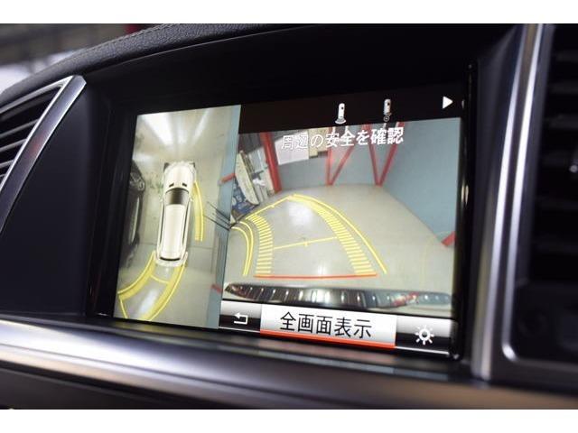 360°カメラシステム&バックカメラを搭載しています!ナビモニターに後方と上からの映像が映し出され後退時の安全運転をサポートします!