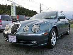 ジャガー Sタイプ の中古車 3.0V6 埼玉県比企郡滑川町 19.9万円