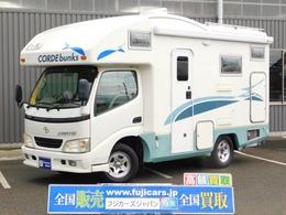 トヨタ カムロード キャンピングカー バンテック コルドバンクス 適合車 家庭用エアコン