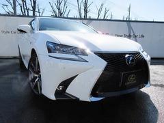 レクサス GSハイブリッド の中古車 450h Fスポーツ 東京都八王子市 540.0万円