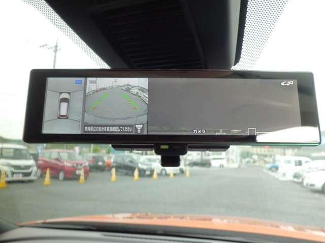 後方をカメラ画像で映すスマートルームミラー