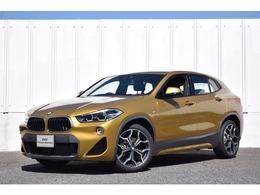 BMW X2 xドライブ18d MスポーツX ディーゼルターボ 4WD 認定中古車 HUD ACC コンフォP ナビ Rカメ