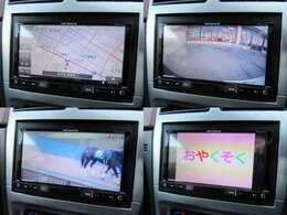 社外ナビが装備されております♪画面もクリアで運転中も確認しやすいです♪フルセグTVとDVDの視聴もお楽しみ頂けます♪Bluetooth機能とバックカメラも装備されています♪