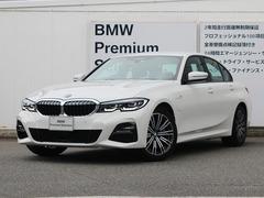 BMW 3シリーズ の中古車 330e Mスポーツ 福岡県福岡市早良区 514.0万円