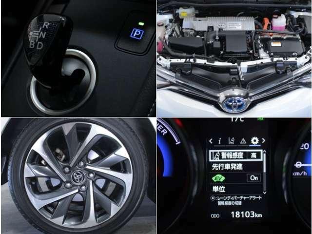 【トランスミッション】CVT(無段変速車)【駆動方式】FF【アルミホイール】純正17インチアルミホイール【走行距離】18103km