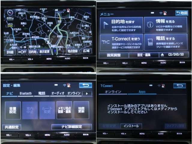 【純正SDナビ】遠方へのドライブも安心ですね! フルセグTV/DVD/CD/SD/Bluetooth/USB/フロント・バックカメラ