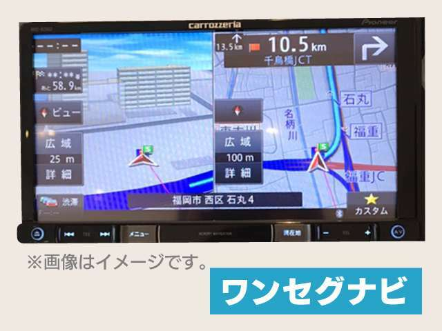 Bプラン画像:〇ナビゲーション機能、ワンセグTV、ラジオ、Bluetooth機能付き。さらにナビ取付部品工賃代はサービスさせていただきます。※CD機能はついておりません※走行中の操作は出来ません。詳しくは「ケイカフェ」で検索!