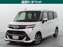 トヨタ タンク 1.0 カスタム G-T フルセグSDナビ・バックカメラ・ETC付き