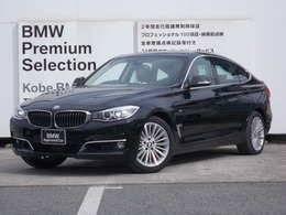 BMW 3シリーズグランツーリスモ 320i ラグジュアリー 茶革ACCBカメラ禁煙車パワーシート