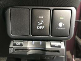 純正エアロパーツナノイー(空気清浄機能)純正ナビゲーション【CD/DVD/Bluetooth】バックモニター純正HIDヘッドライト/HIDフォグAUTOライト前席シートヒーターETCプッシュスタートスマートキー