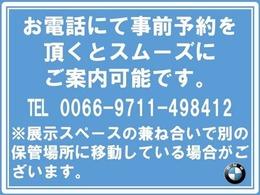 全国陸送可能!! 遠方の方でもお気軽にお問合せくださいませ。ご購入後も全国のBMW正規ディーラーでメンテナンスのご入庫できますのでご遠方の方もご安心くださいませ。 BPS城東鶴見。(0066-9711-498412)
