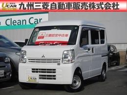 三菱 ミニキャブバン 660 M ハイルーフ 5AMT車 弊社下取車 3年間走行無制限全国保証付