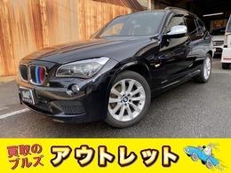 BMW X1 sドライブ 18i Mスポーツパッケージ HDDナビ Bluetooth DTV Bカメラ HID Sキー