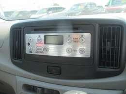 オーディオはCD付き!お好きな曲を聴きながら楽しくドライブ出来ちゃいますよ!