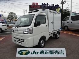 ダイハツ ハイゼットトラック 冷凍車 -25℃設定 2コンプレッサーAT 4枚リーフサス