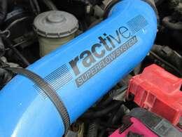 程度の良いZC型エンジンには、吸気音とエンジンルームのドレスアップにてractive エアインテークパイプの取付がされております♪その他プラグコード、ストラットタワーバー等が備わっております♪