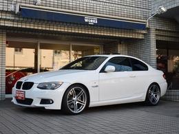 BMW 3シリーズクーペ 335i Mスポーツパッケージ BMWパフォーマンスマフラー&AW GruppeM