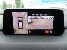 ■360度カメラ4つのカメラを使い、上から丸見え!ビシッと駐車出来ちゃいます!目視確認も忘れずにお願いします!
