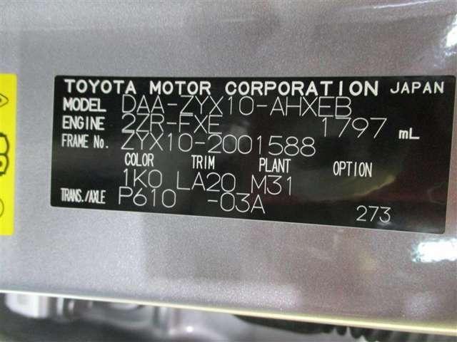 1年間ロングラン保証はもちろん、中古車でも無料1カ月点検がありますので、より安心です。