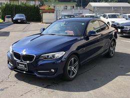 BMW 2シリーズクーペ 220i スポーツ 整備記録簿