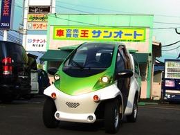 トヨタ COMSコムス 家庭100V充電タイプ 電気自動車