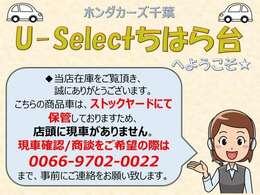 ◆こちらの商品車はストックヤードにて保管しておりますため、表示の地図/住所に現車がありません。現車確認/商談をご希望の際は 0066-9702-0022まで、事前にご連絡をお願い致します。