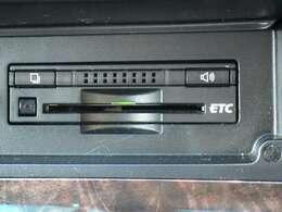 ETC付で料金所もスムースに通過できます。