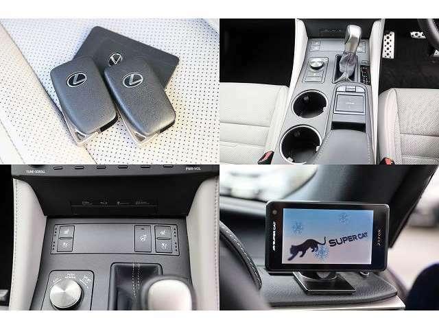 スマートキー&カードキー  GPSレーダー エアシート ステアリングヒーター