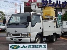 日産 アトラス 高所作業車7.2m