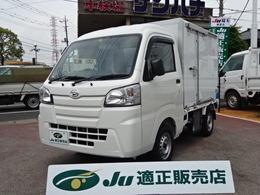ダイハツ ハイゼットトラック 冷蔵冷凍車 -25℃設定 省力パック F5 強化サス